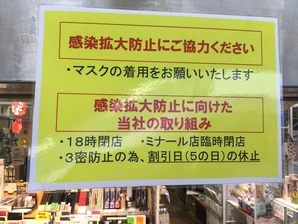 f:id:yagimikio:20200502104613j:plain