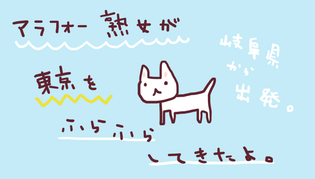 f:id:yagine:20190207230327p:plain