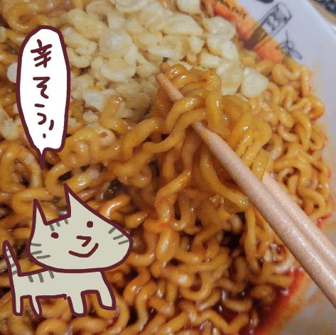チョルポッキブルダック炒め麺