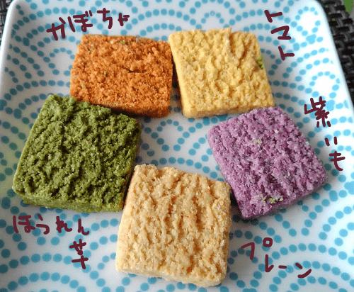 十二堂豆乳おからクッキー