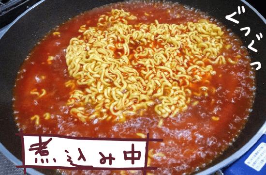 カルボブルダック炒め麺 ラポッキ作り方