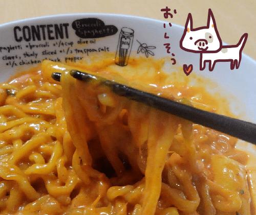 カルボブルダック炒め麺 ラポッキ