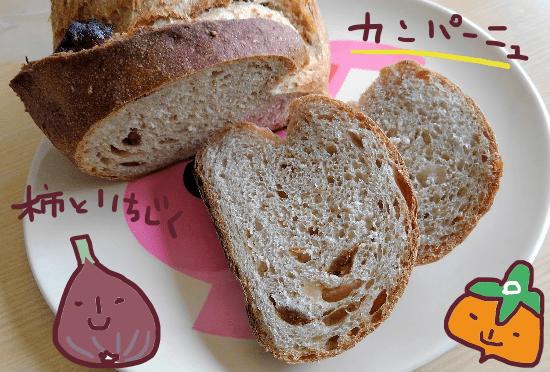 パン工房カワ カンパーニュ