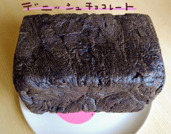 パン工房カワ デニッシュ食パンチョコレート