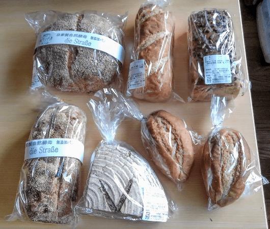 ベッカライ・ディ・シュトラーセの本格ドイツパン