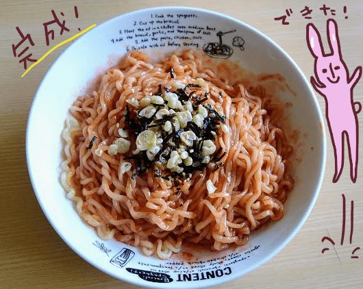 天ぷらチョル麺