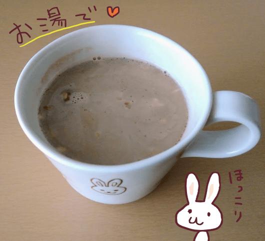 ゆるむ茶お湯割り
