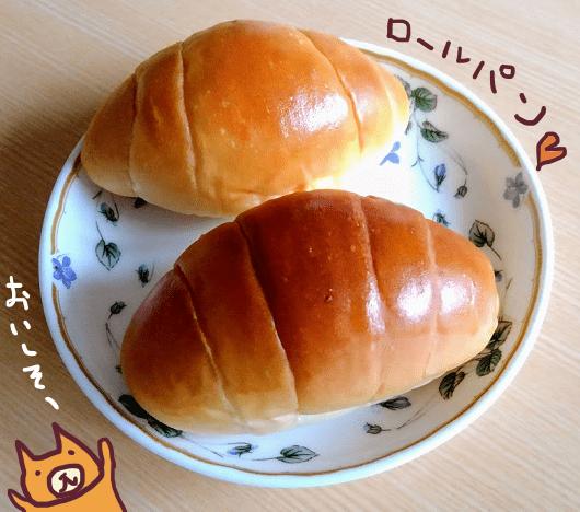 パン工房そよ風 テーブルロール