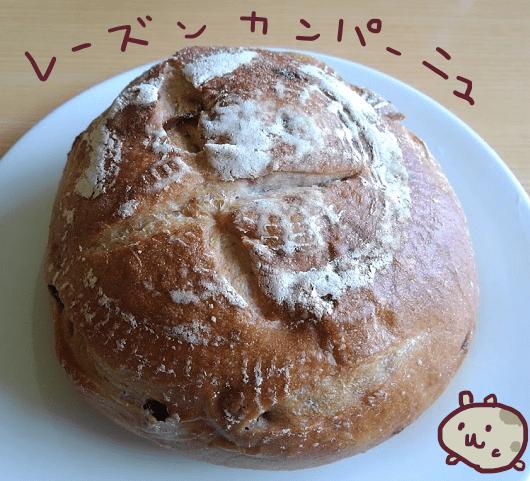 パン工房そよ風 カンパーニュ