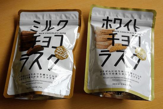 オノギ食品味噌パンラスク