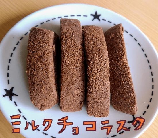 オノギ食品 味噌パンラスク