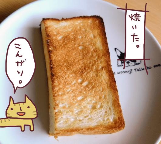 パンドゥドゥ もちもち湯種食パン
