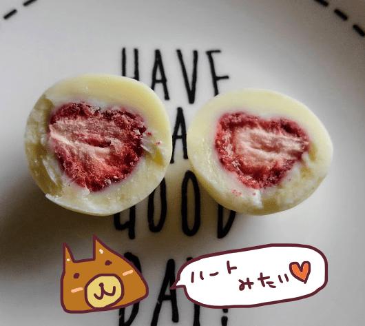 宇宙食 ホワイトチョコレート