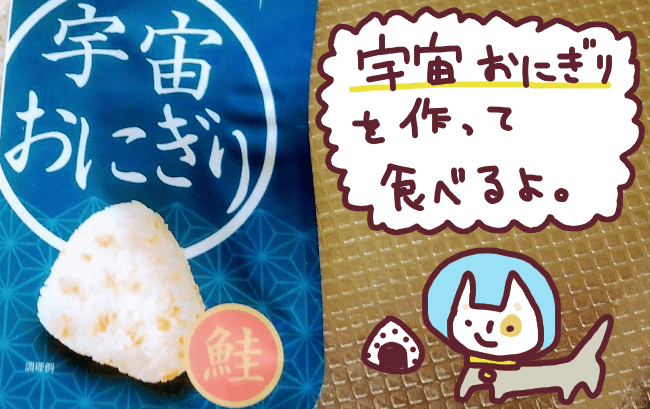 f:id:yagine:20190809140432p:plain