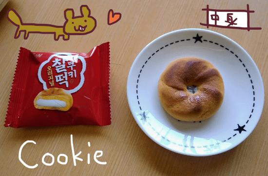 餅クッキー チャルトククッキー