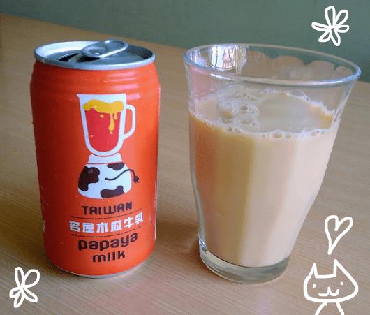 パパイヤミルク