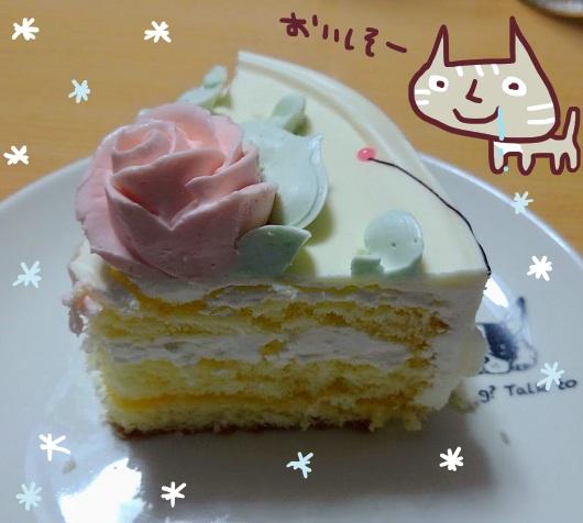 ロリアン洋菓子店 バタークリームケーキ