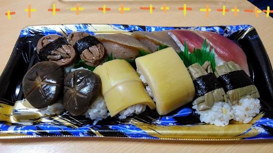 すえひろ屋 田舎寿司