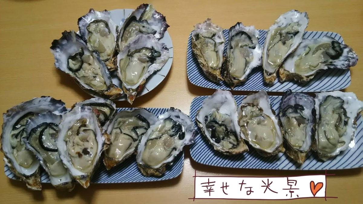 食べチョクの生牡蠣