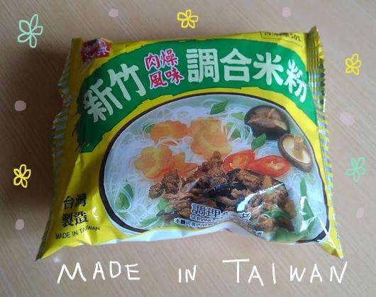 南興 新竹 肉燥米粉 台湾