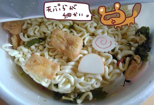 農心 天ぷらうどんの天ぷら