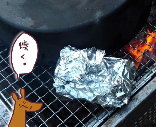 カンガルーの肉 約