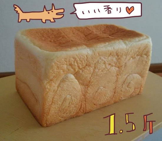 panya芦屋 プレミアム食パン