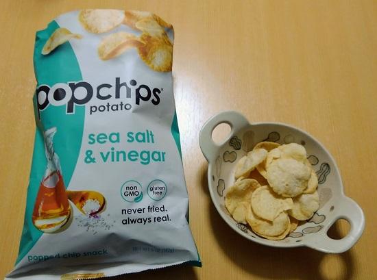 Popchips ポテトチップス シーソルト&ビネガー