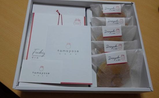 tamayose ふきよせ(甘い缶)とどら焼きのセット