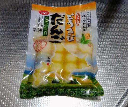 野島製菓 とうきびだんご