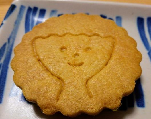 レモンとハーブのクッキー Patico