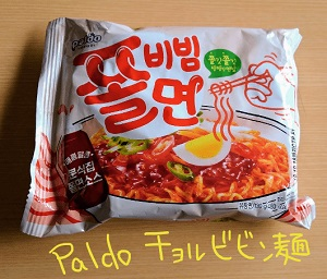 Paldoのチョルビビン麺