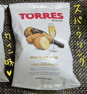 トーレス ポテトチップス スパークリングワイン