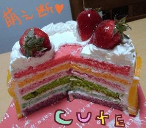 菓子工房アントレ レインボーケーキ
