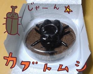かぶと虫ケーキ