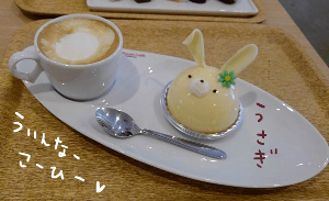 恵那川上屋 咲久舎カフェ