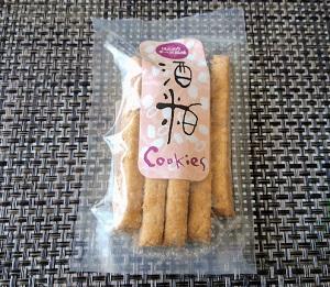 酒粕Cookies