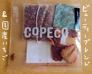 COPECOのフルーツティー