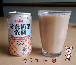 台湾 缶 タピオカミルクティー