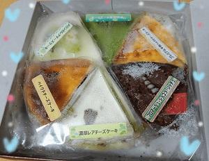エニシダ チーズケーキ