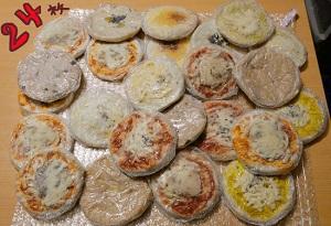 米粉のミニピザ