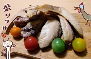 ホロホロ鶏の燻製