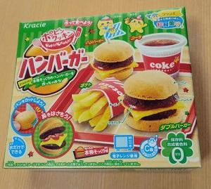 知育菓子 ハンバーガー
