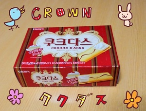 CROWN ククダス