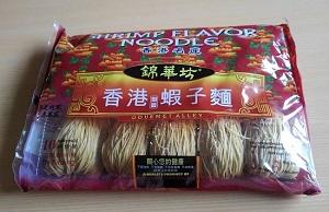 香港蝦子麺