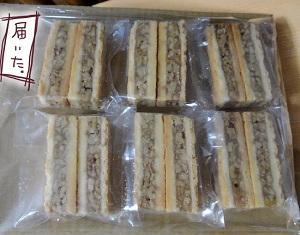 ケーキハウスカネヤマのエンガディナー