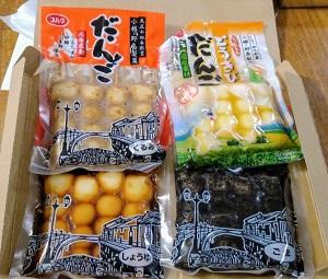 野島製菓のコハクだんご