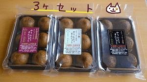 加賀彩のかりんとう饅頭