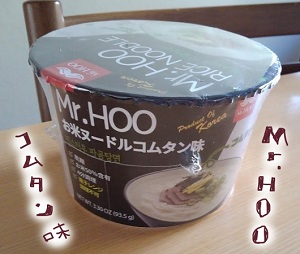 Mr.HOO お米ヌードル(コムタン)