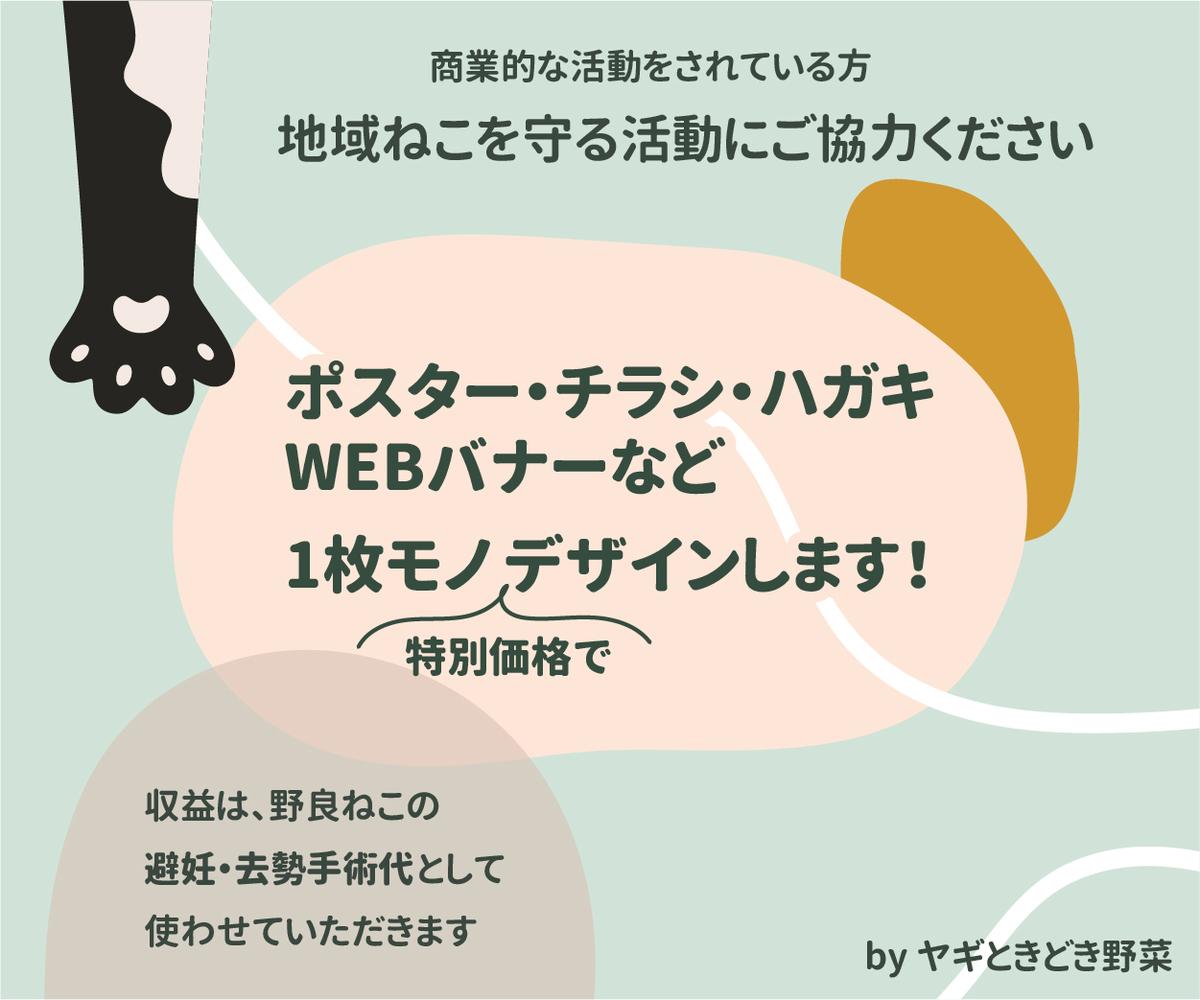 f:id:yagitokidokiyasai:20210612220550j:plain